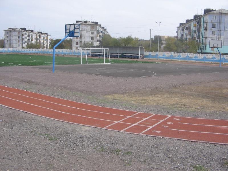 школьный стадион. фото
